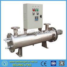 En acier inoxydable Ultraviolet Sterilizating dispositif piscine d'eau clarifier, Ce certification