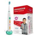 سونيك فرشاة الأسنان 2014 الياسي fl-a9/ معدات طب الأسنان/ أجهزة تنظيف الأسنان
