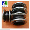 Big size hand built flexible flanged single sphere flexible rubber expansion joints with tie rod made in china