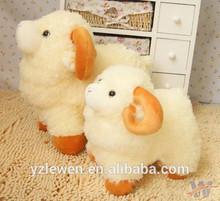 easter stuffed plush sheep lamb toy