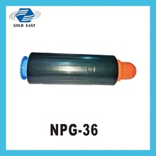 best prices for compatible NPG-36 copy cartridges and black toner for used copier machine