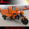 250cc motorized big wheel tricycle/3 wheel taxi motorcycle/3wheel motorcycle