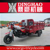 tricycle cargo motorcycle 250cc/250cc cargo tricycle/mini trikes