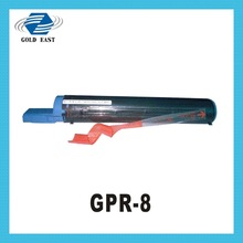best prices for compatible GPR-8 copy cartridges and black toner for used copier machine