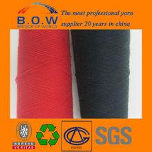 Acrylic yarn recycled acrylic/nylon/wool/weaving yarn for new style wedding dress suits for men/red heart comfort yarn