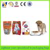 food packaging bag/food paper bag/pet food bag