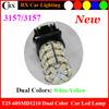 Dual colors white and yellow 1210 60smd 12V T25 3156 3157 led auto bulbs/LED car brake Light