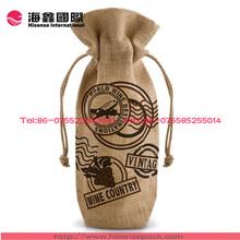 Customized logo printing drawstring jute wine bag