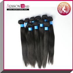 22 inch micro zizi hair weft