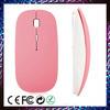 2014 high quality por hub latest wireless mouse