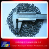 Nail Scrap,low carbon steel scrap
