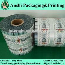Plastic packaging film heat sealing film cup sealing film