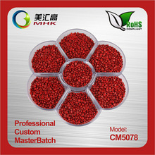 red master batch for ldpe hdpe