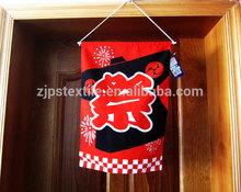 Custom made dragon print cotton door curtain cartoon character print decorative door curtain