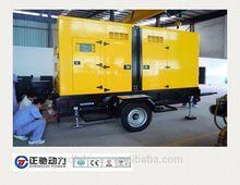 two wheels portable trailer diesel generator 350kw