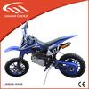 2 stroke dirt bike kid,cheap gas mini motorcycles,kids 49cc gas dirt bikes