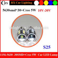 New design 10-30V 20W 30pcs 5630smd+high power 5W cree led car lights