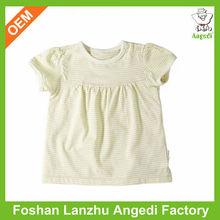 Bamboo organic cotton islamic clothing wholesale