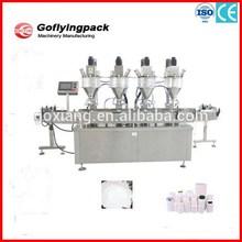 2014 new low price auto powder glass jar filling machines