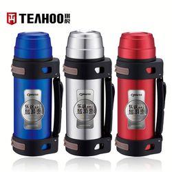 18/8 stainless steel inner vacuum travel tea jugs vacuum travel pot