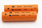 New arrival MNKE 18650 1500mAh 30A discharge li-ion battery cell