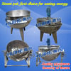 Double Jacketed Steam Kettles
