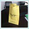 hot sale soft loop handle plastic shopping bag