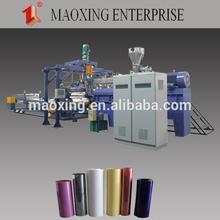 high technology MX-800 PET sheet extrusion line