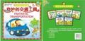 beliebt zweisprachige Kinder kognitive Geschichte für kinder geschenk