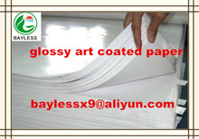 Advanced paper for printing magazine art coated paper