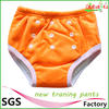 new 2014 bamboo inner waterproof for adult baby training pants