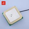 GPS Internal Active Antenna