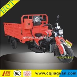 China seller big power 350cc powered trike