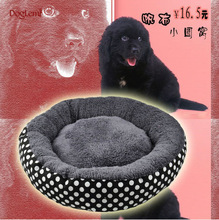 Polka dot Pet donut bed