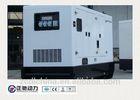 2014 new silent type diesel power generator 550kw