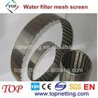 Stainless steel water filter mesh screen