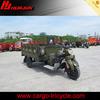 china three wheeler/three wheeler parts/three wheel motorcycle cargo
