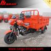 custom tricycles/trimoto de carga/250cc eec trike atv