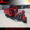gas powered tricycle/atv tricycle/150cc three wheel motorcycle