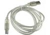 WWH-USB-TTL module dedicated high-quality USB cable AB plug square head