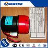 XCMG Motor Grader GR215 Spare Parts For Sale