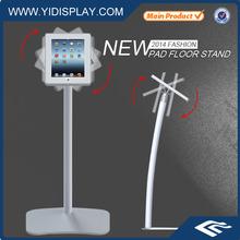 2015 wholesales Floor Stand Flexible for iPad