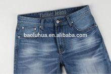 OEM/Wholesale HIGH-END100% cotton jeans men's jeans