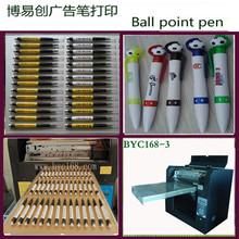 digital printing machine camera pen