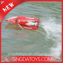 Neu eingetroffen! Shuangma 7012 2,4 g 4-kanal ep High-Speed großen Rennen& servo rc boot