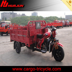 tricycle frame/china 3 wheel motor tricycle/small tricycle differential