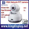 OEM no logo IPC-A7W-I Wholesale Dahua ip camera WIFI MINI 10 meter IR PTZ PT DOME IP CAMERA home security use onvif2.0 IR