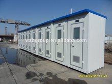 Mobile public area use toilet / white prefab toilet