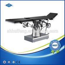HFMS3001A mechanically multi-purpose operation table