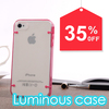 have good taste hot sales new design noctilucent case for iphone 4 4s